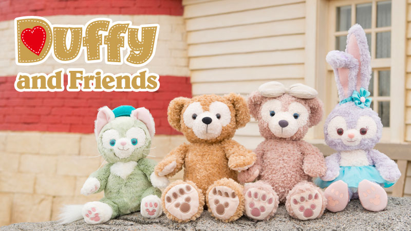 Duffy and Friends関連メニューのイメージ