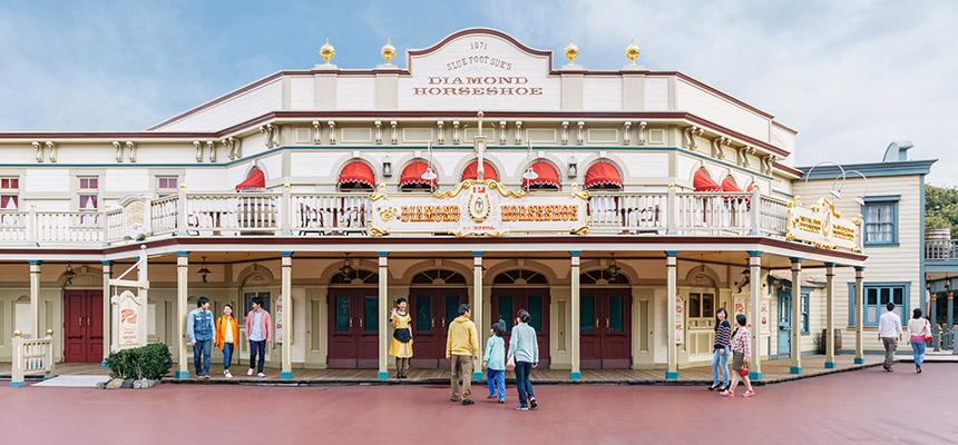 鑽石馬蹄餐廳的圖像2
