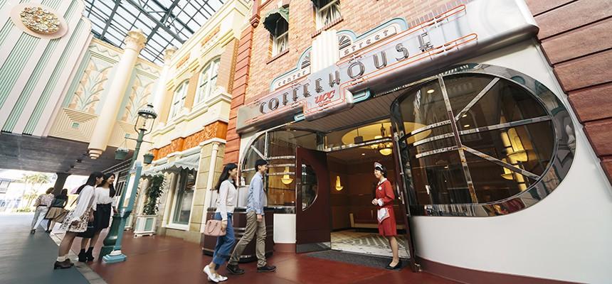 中央大道咖啡餐館的圖像1