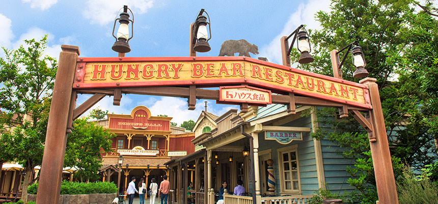 image of Hungry Bear Restaurant1