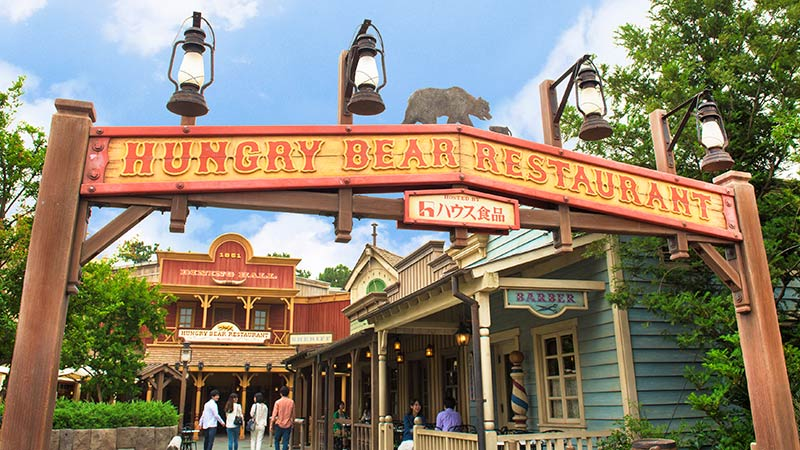 gambar Hungry Bear Restaurant