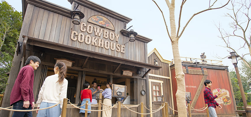 image of Cowboy Cookhouse1