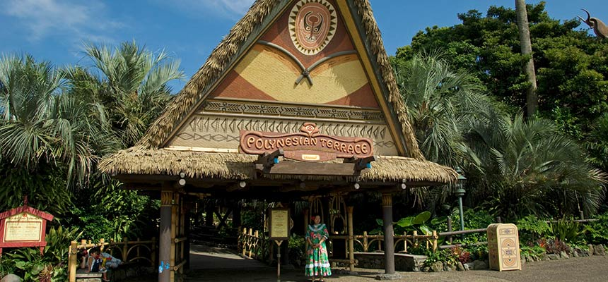 image of Polynesian Terrace Restaurant (Lunch) 1