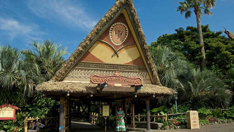 image of Polynesian Terrace Restaurant (Lunch)