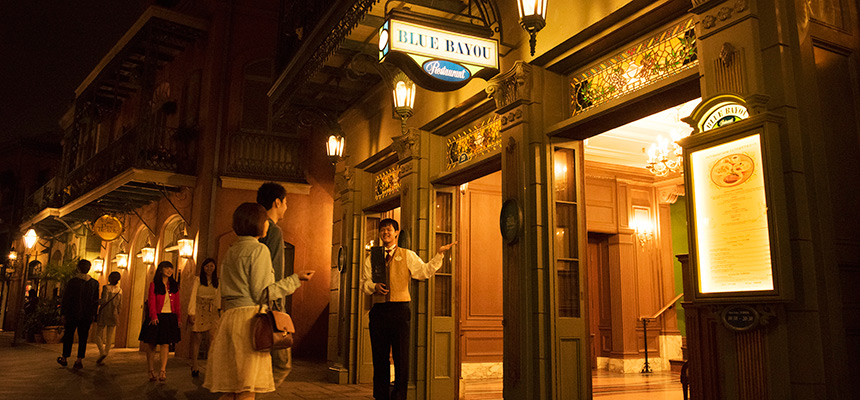 image of Blue Bayou Restaurant1