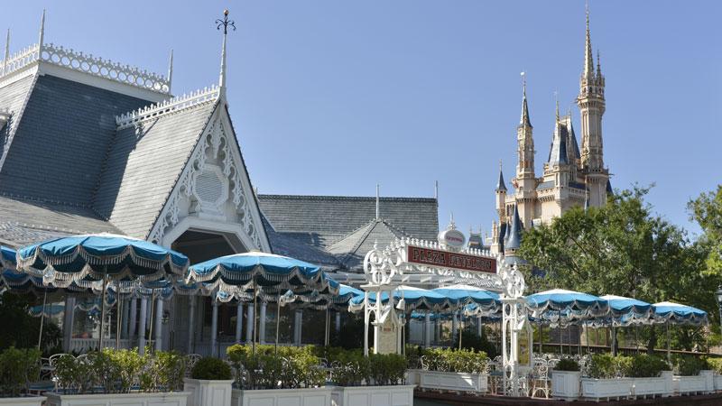 廣場樓閣餐廳的圖像