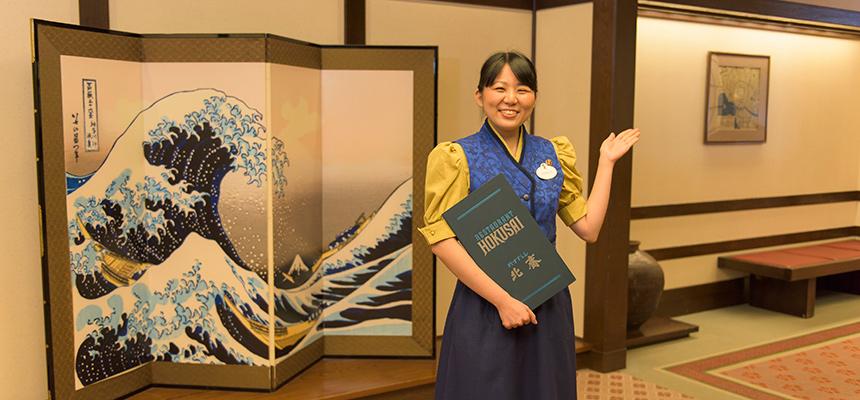 image of Restaurant Hokusai2