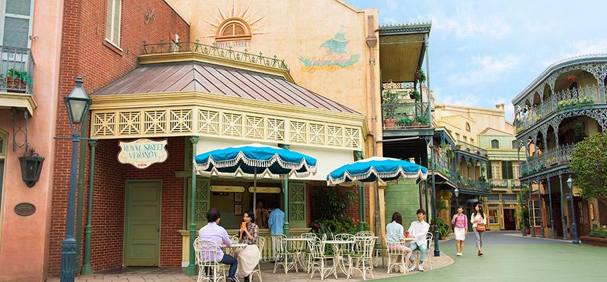 image of Royal Street Veranda2