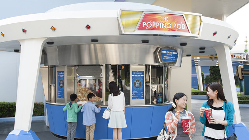 image of The Popping Pod