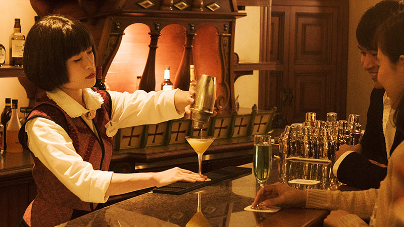 image of Magellan's Lounge