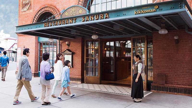 櫻花餐廳的圖像