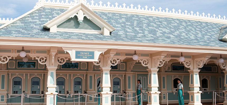 正門入口諮詢&售票處的圖像1