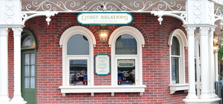 image of Guest Relations Window1