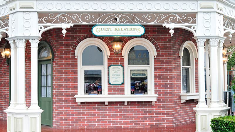 image of Guest Relations Window