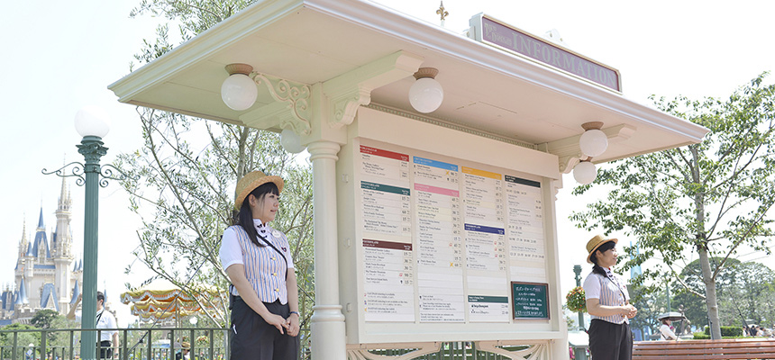 image of  Park Information Board1
