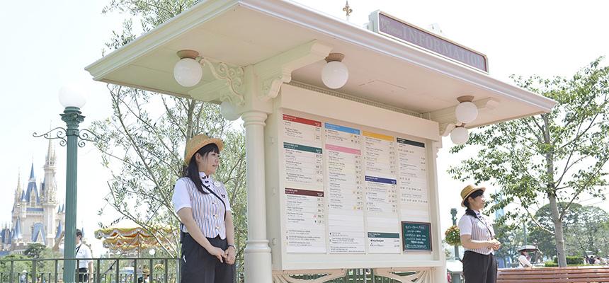 园区信息公布栏的图像1