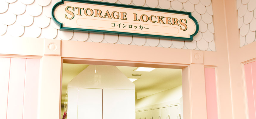 コインロッカー(東京ディズニーランド)のイメージ1