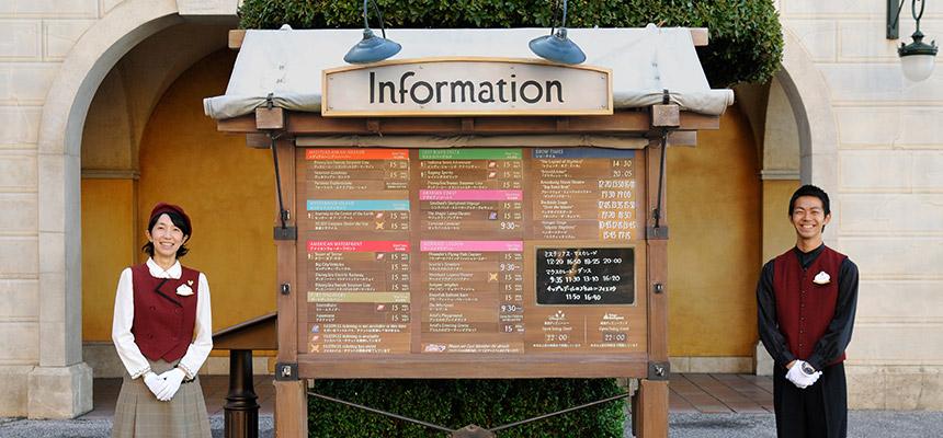 パークインフォメーションボードのイメージ1
