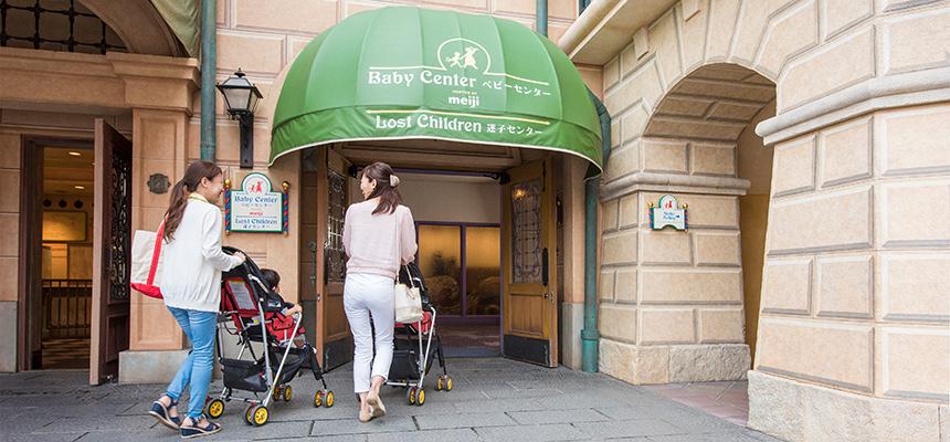image of Baby Center / Nursing Mother's Lounge1