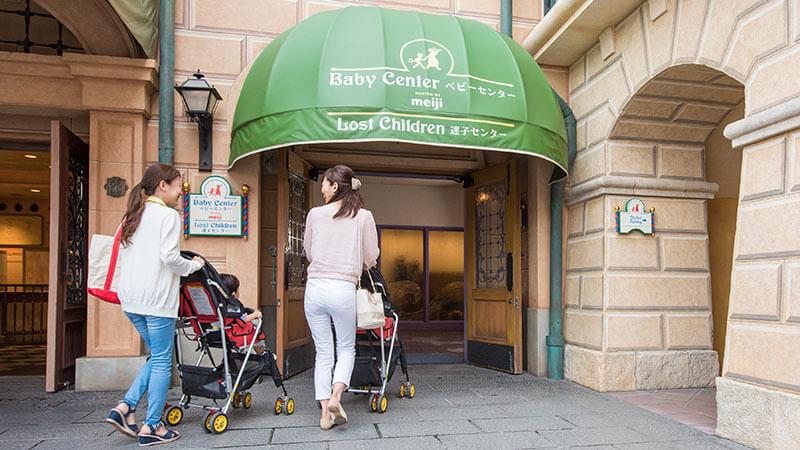 image of Baby Center / Nursing Mother's Lounge