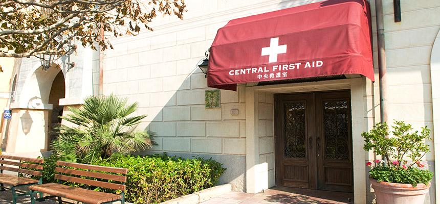 中央救護室のイメージ1