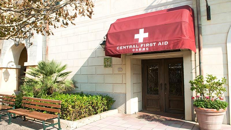中央救護室のイメージ