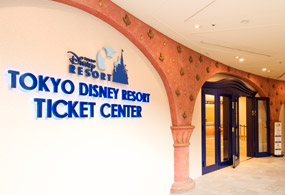 image of Tokyo Disney Resort Ticket Center