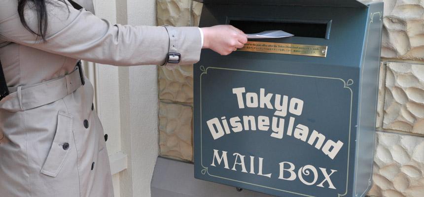 メールボックスのイメージ1