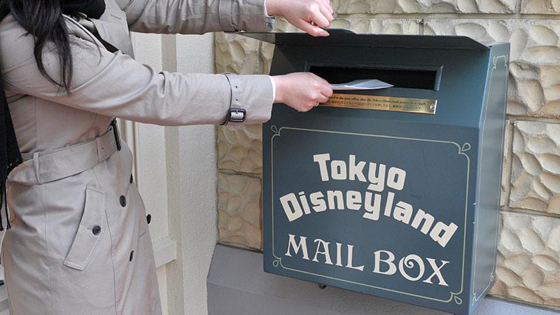 メールボックスのイメージ
