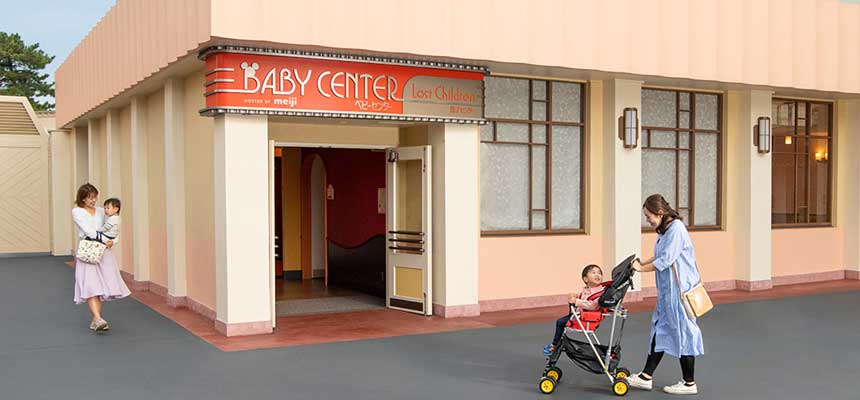 婴儿中心的图像2