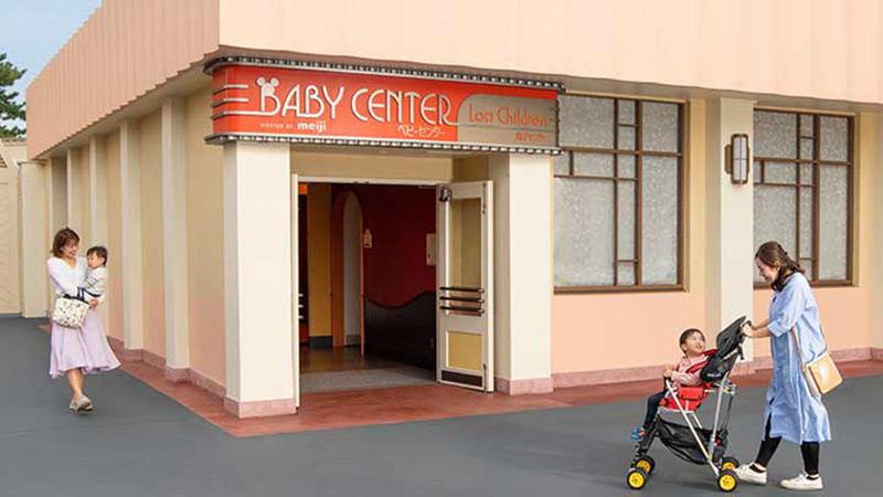 ベビーセンターのイメージ