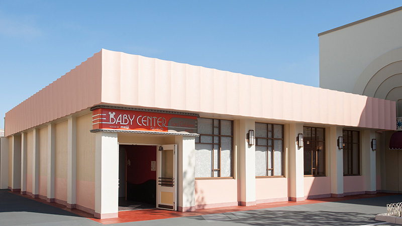 image of Baby Center