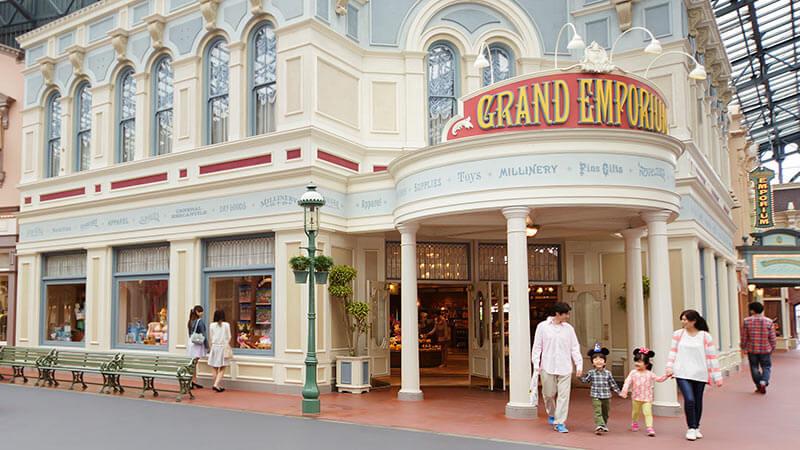 image of Grand Emporium