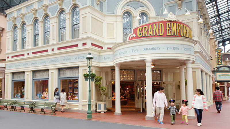 image of Grand Emporium