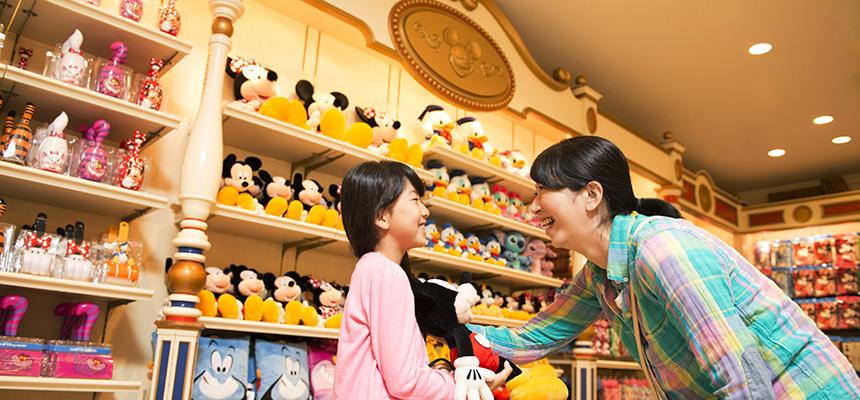 image of Disney & Co.1