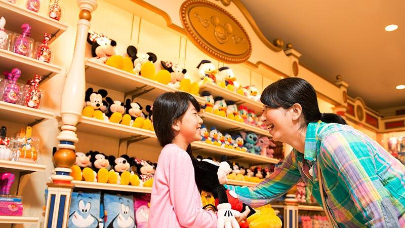 image of Disney & Co.