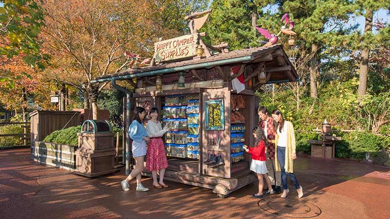 快樂露營家補給站的圖像