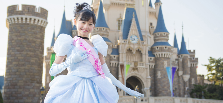 image of Bibbidi Bobbidi Boutique1