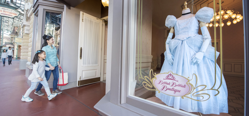 image of Bibbidi Bobbidi Boutique2