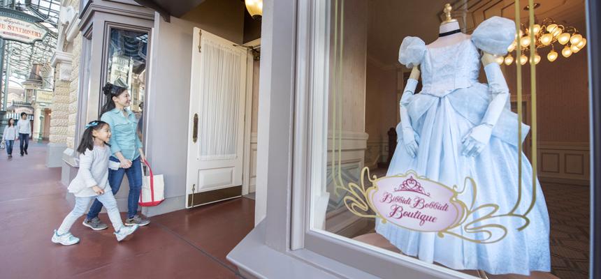神仙教母美容院的图像2