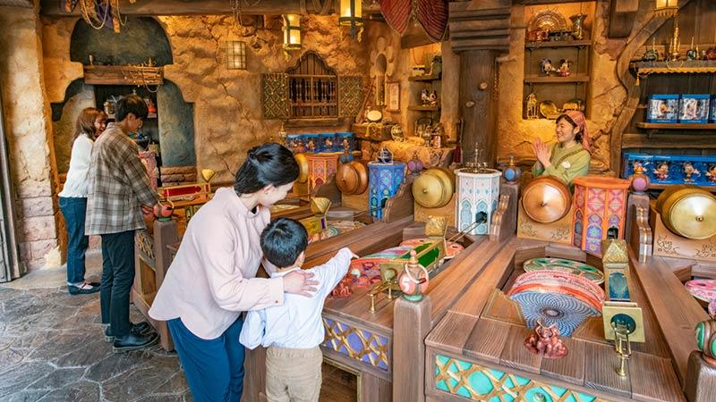 image of Abu's Bazaar