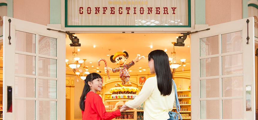 image of World Bazaar Confectionery2