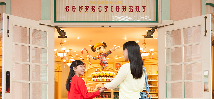 image of World Bazaar Confectionery2