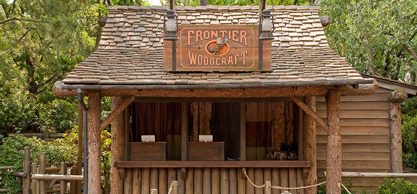 边疆木艺房的图像2