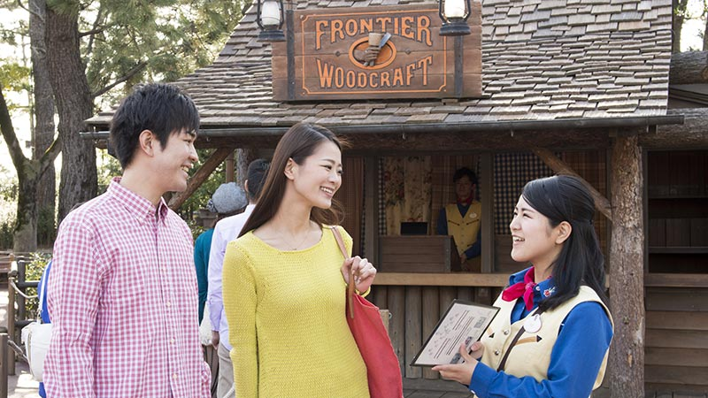 image of Frontier Woodcraft