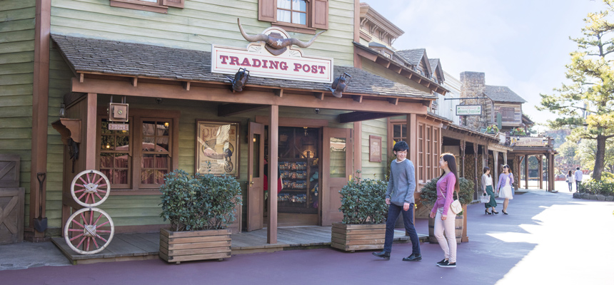 image of Trading Post1