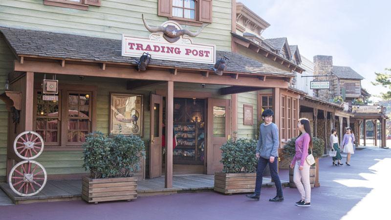gambar Trading Post