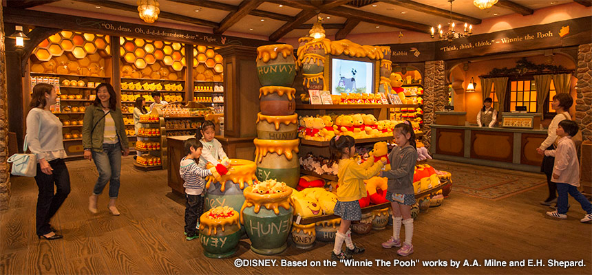 image of Pooh Corner1