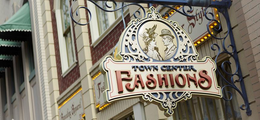 タウンセンターファッションのイメージ2