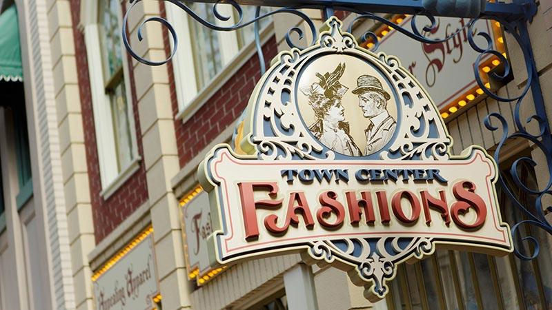 タウンセンターファッションのイメージ